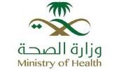 صحة عسير تغلق صيدلية ومجمعين طبيين في خميس مشيط