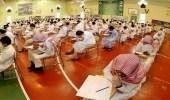 الغياب يتسبب في حرمان 1497 طالبًا ليليًا من الاختبارات بالرياض