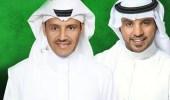 لأول مرة.. حفل الكاسر وخالد عبدالرحمن بأسعار مخفضة