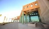 جامعة المجمعة تحصل على الاعتماد الأكاديمي بعد 8 سنوات من إنشائها