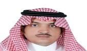 رئيس بلدية أم خنصر: نجدد الولاء والوفاء لحكومتنا الرشيدة