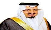 """الأمير فيصل يطلق """" مبادرة وفاء """" تكريما لنائبه الراحل منصور بن مقرن"""