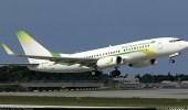 """موريتانيا تتسلم طائرة جديدة من طراز """" بوينج ماكس """""""