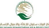""""""" الجطيلي """" يوضح حقيقة شائعات منع قوات التحالف دخول مساعدات اليمن"""