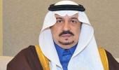 """أمير الرياض يعزي أسرة """" ابو نيان """""""