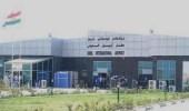 بغداد تمدد حظر الطيران إلى إقليم كردستان حتى 28 فبراير