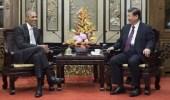 """الجارديان: ماذا يعني """" لقاء الكوادر المخضرمة """" بين أوباما والرئيس الصيني"""