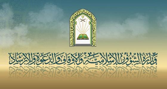 الشئون الإسلامية: المصلون لا يلتزمون بأماكن وضع الأحذية بالمساجد