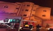 بالصور.. الدفاع المدني يخلي 13 شخصاً بسبب حريق في عمارة سكنية بجازان