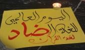 """"""" الخارجية الفرنسية """" تشيد باللغة العربية في اليوم العالمي لها"""