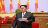 فرض عقوبات على مسؤولين بكوريا الشمالية لعلاقتهم بالبرنامج الصاروخي