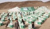 مركز الملك سلمان للإغاثة يوزع ألف سلة غذائية في بيحان وعسيلان اليمنية