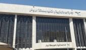 الرياض تحصد 7 جوائز في المسابقة الوطنية للغة العربية
