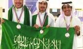موهوبو المملكة يحصدون 3 ميداليات برونزية بأولمبياد العلوم للناشئين بهولندا