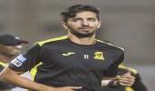 """"""" الاتحاد """" يضم فهد الأنصاري لبطولة كأس الخليج"""
