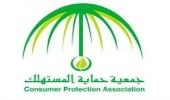 شارة المطابقة الخليجية ورمز الاستجابة السريعة ضروريان عند الشراء