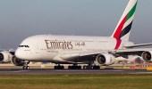 طائرة إماراتية  تحول رحلتها إلى الكويت لوفاة أحد المسافرين