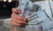 هيئة الزكاة والدخل تنفي فرض قيمة مضافة على رواتب القطاع الخاص