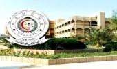 كلية الأمير سلطان العسكرية تعلن شروط القبول في برامج الدبلوم العالي