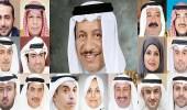 الكويت تعلن عن التشكيل الحكومي الجديد
