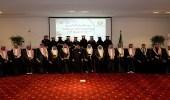 مستشفى قوى الأمن بالرياض يخرّج دفعة من الأطباء في يوم الإنجاز الأكاديمي