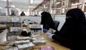 حكومة الحوثيين تعلن عن صرف نصف راتب من أموال صالح