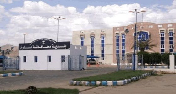 """"""" رئيس بلدية بارق """" يتعرض للاعتداء في مكتبه"""