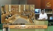 عضو لجنة الشورى تطالب بإعفاء المرابطين من الأقساط