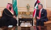 بالصور.. ولي العهد يلتقي ملك الأردن ويستعرضان مستجدات الأوضاع في منطقة الشرق الأوسط