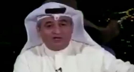 بالفيديو.. رسالة صادمة لإعلامي كويتي تُفحم أعداء المملكة