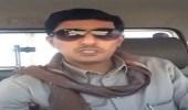 مقاتل سعودي يروي تفاصيل بطولاته لتحرير اليمن بأبيات من الشعر