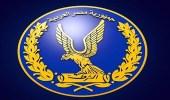 الداخلية المصرية: مقتل 5 إرهابيين وضبط 10 يخططوا لاستهداف الكنائس