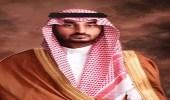 """نائب أمير مكة ينقل تعازي القيادة لذوي """" المرحبي """" و """" الثبيتي """""""