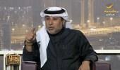 أحمد العرفج: الحمام الزاجل أسرع من الإنترنت بسبب سوء خدمة الاتصالات