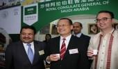 بالصور.. المملكة تشارك في احتفالات هونج كونج بعودتها إلى السيادة الصينية