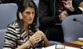 """سفيرة أمريكية تطالب سيدات العالم بفضح المُعتدين بما فيهم """" ترامب """""""