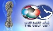 المنتخب السعودي يبدأ استعداداته لكأس الخليج