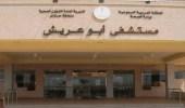 تفاصيل جديدة حول قضية مستشفى أبو العريش.. وإطلاق سراح المتهم