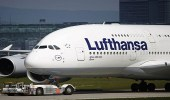 حالة غضب تسيطر على عملاء شركة الطيران الألمانية بسبب زيادة الأسعار