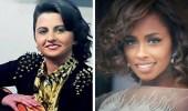 موعد حفل داليا مبارك وشمة حمدان النسائي بالرياض