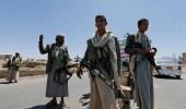 مليشيا الحوثي تواصل قصف منازل المواطنين في البيضاء اليمنية
