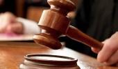 """العراق: الحكم بالإعدام شنقا لمتهمين اثنين ينتميان لـ """" دواعش """""""