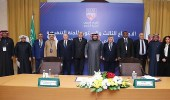 """رسميا.. """" آل الشيخ """" رئيسا لاتحاد كرة القدم"""