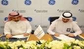 توقيع إتفاقية مشروع تطوير مطار الملك خالد الدولي