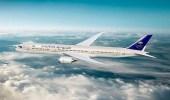 """"""" الخطوط السعودية """" تُلغي إحدى رحلاتها إلى الولايات المتحدة بسبب حادث عرضي"""