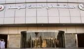 بدء العمل في عيادة الأشعة التداخلية والقسطرة بمستشفى الملك فهد