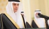 """"""" الجبير """" : المملكة دعمت مكافحة الإرهاب بـ 440 مليون ريال"""