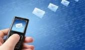 الاتصالات تلغي خدمات الرسائل النصية الإقتحامية