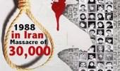 إيران تطالب الأمم المتحدة بالتحقيق في مجزرة 1988