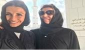 """بالصور .. زوجات لاعبي """" الريال """" بالعباءة الإماراتية"""